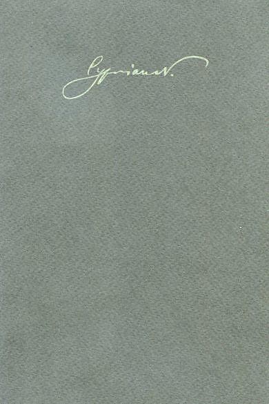 NORWID. Dzieła wszystkie XI. Listy 2 - 1855 - 1861 (1)