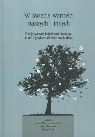 W świecie wartości naszych i innych. Z najnowszych badań nad literaturą, kulturą i językiem Słowian wschodnich, red. M. Mocarz-Kleindienst, A. Nowacki, B. Siwek (1)